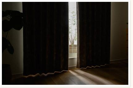 遮光率100%と断熱効果の両方をお望みの方に 完全1級遮光カーテン
