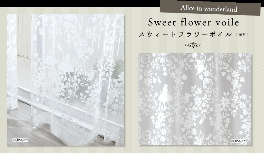 Digital flower デジタルフラワー