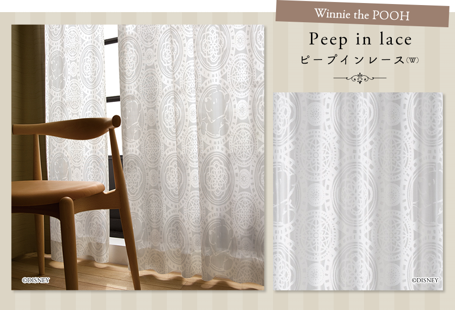 Peep in lace ピープインレース
