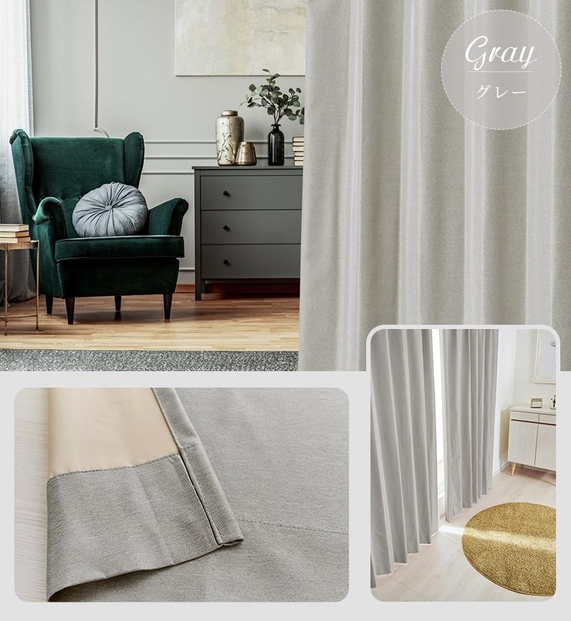 Gray グレー
