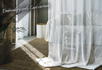 Embroidery voile Lace curtain