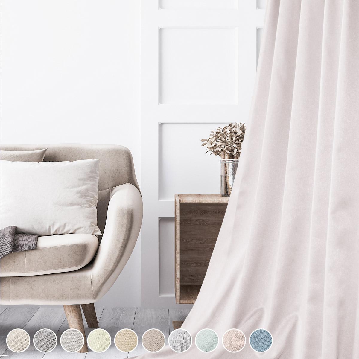 心地よい暮らしのためのリネン100%ドレープカーテン