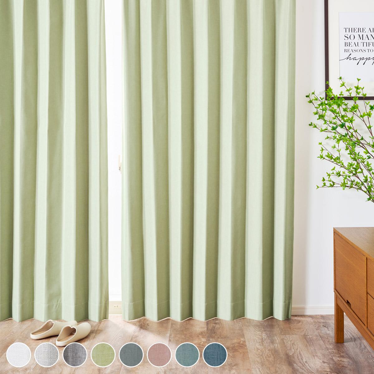 淡い色合いが特徴的なジャガード織カーテン