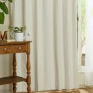 天然素材の風合いのある1級遮光カーテン