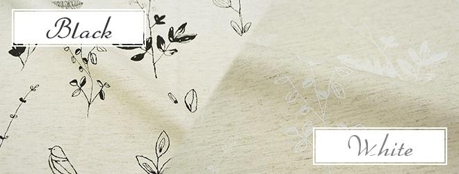 ナチュラル生地にアクリルコーティングを施した花柄1級遮光 遮熱 防音カーテン エリアス