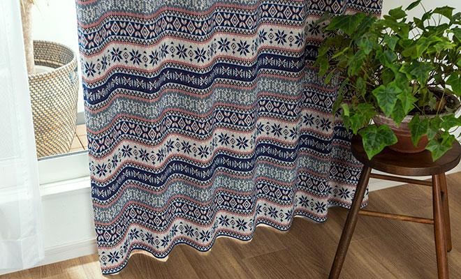 ゴブラン織の幾何学的な模様が広がるノルディック柄遮光裏地付き二重カーテン ルミ