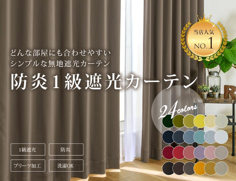 https://www.inns.jp/images/item_img/D0114/sp/drape/drape_main.png