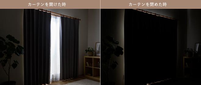 無地調ストライプ柄の遮光率100%完全遮光カーテン ルーカス