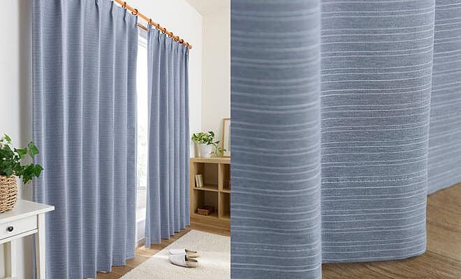 デニム風グレイッシュカラー2級遮光カーテン ルービン ブルー