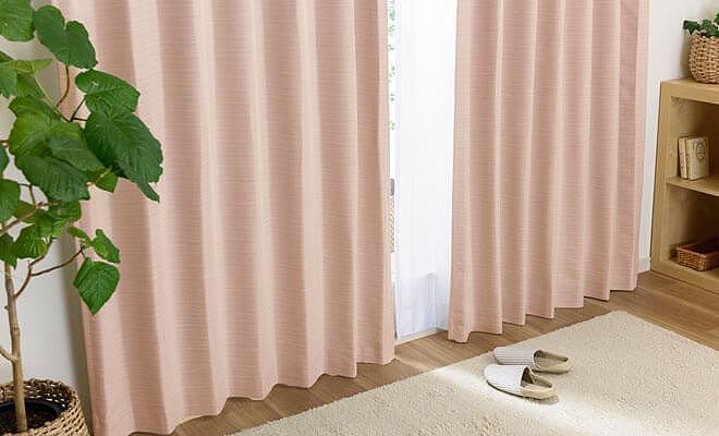 デニム風グレイッシュカラー2級遮光カーテン ルービン ピンク
