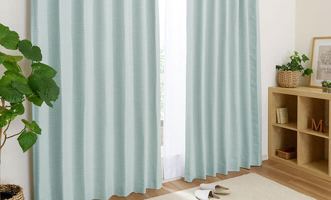 デニム風グレイッシュカラー2級遮光カーテン ルービン グリーン