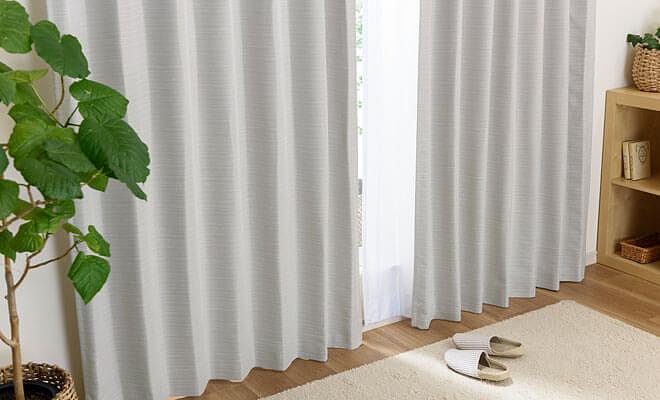 デニム風グレイッシュカラー2級遮光カーテン ルービン ライトグレー