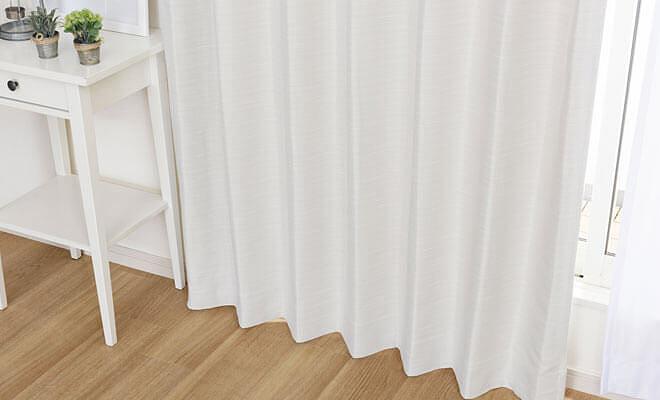 デニム風グレイッシュカラー2級遮光カーテン ルービン アイボリー