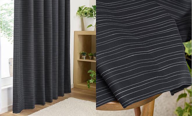 デニム風グレイッシュカラー2級遮光カーテン ルービン ブラック