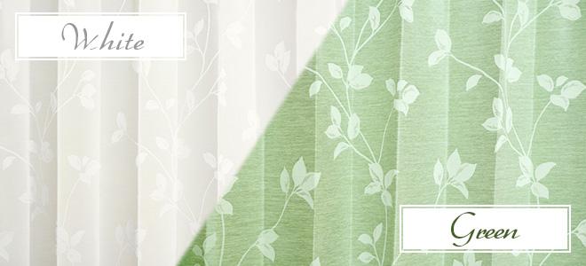 遮光率100%ジャガード織で表現されたリーフ柄が上品な完全遮光カーテン シビル