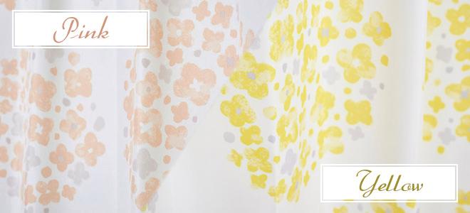 遮光率100%明るい花柄が魅力の完全遮光カーテン アナベル