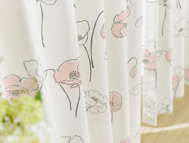 ふんわり花柄2級遮光カーテン ポピー