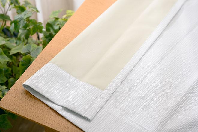 流線柄の織模様がおしゃれな完全1級遮光カーテン バーク