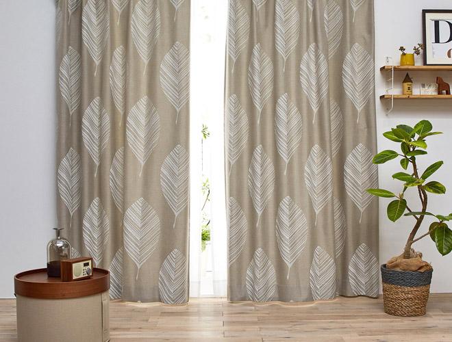 ナチュラルな雰囲気の3級遮光カーテン ディラ