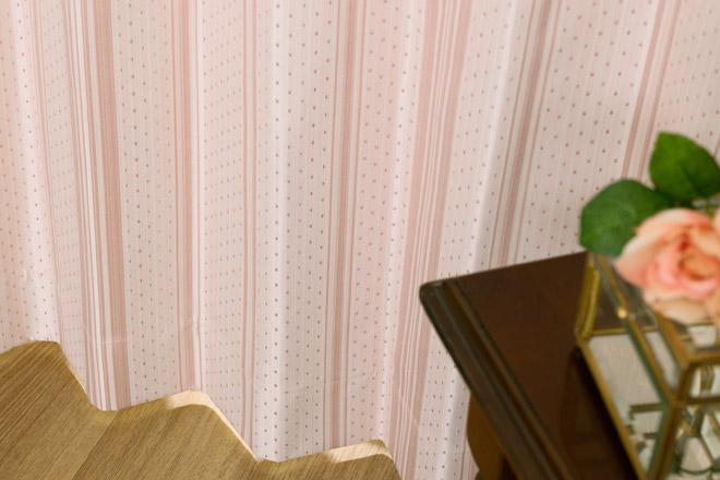 ドットがかわいいジャガード織遮光率100%完全1級遮光カーテン コロン