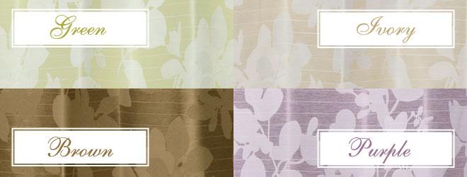 浮かび上がるリーフが美しい遮光率100%完全1級遮光カーテン エル