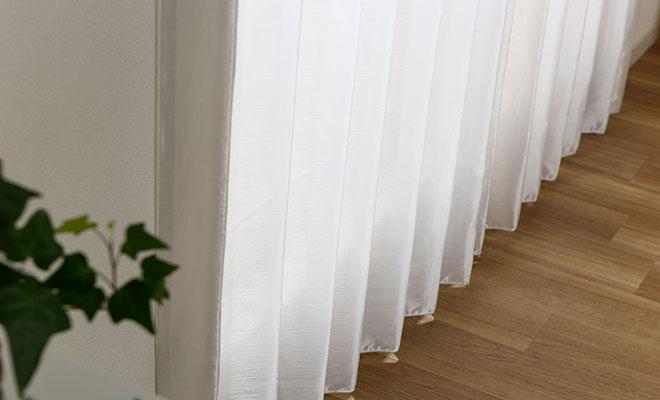 外からの光を拡散させてお部屋を明るくする遮像ミラーレースカーテン カンデラ