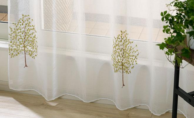 シームレス 木立柄刺繍ボイルレースカーテン シェーヌ
