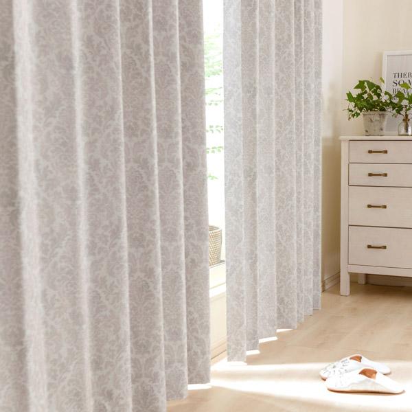 クラシカルなデザインの遮光率100%の完全遮光ドレープカーテン ケリー