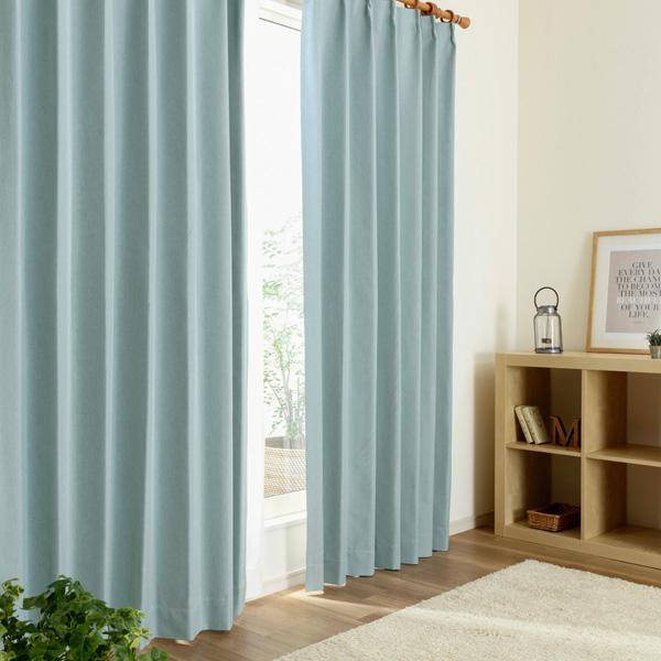 デニム風グレイッシュカラー2級遮光カーテン ルービン
